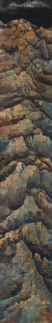 , 'Layers of Sunset 層巒夕照,' 2014, Rasti Chinese Art