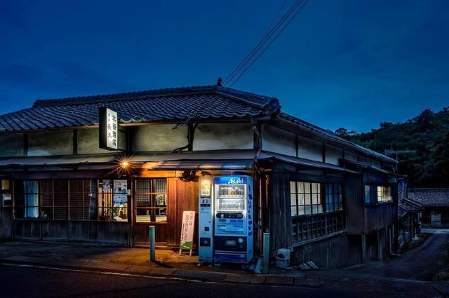 Eiji Ohashi, 'Kimino-town Hokkaido Jul. ', 2017, Photography, Lambda Print, Galerie Écho 119