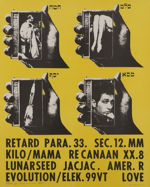 , 'Untitled (Retard Para),' 1965, Kohn Gallery