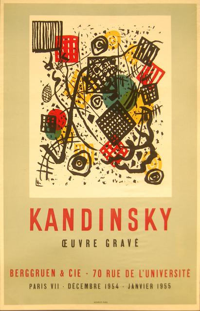 , 'Oeuvre Grave,' 1954, GALLERY SHCHUKIN