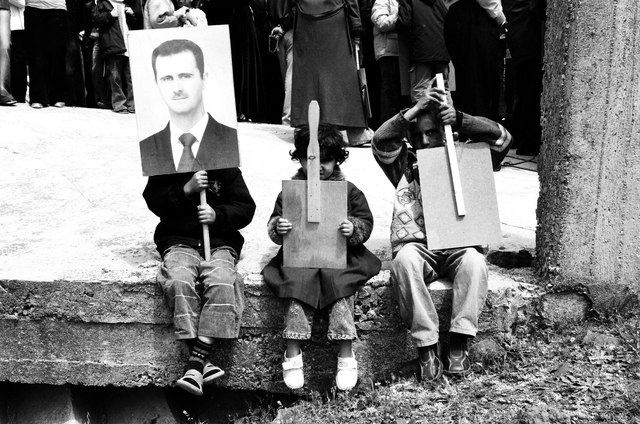, 'Bashar Up,' 2005, Al Ma'mal Foundation for Contemporary Art