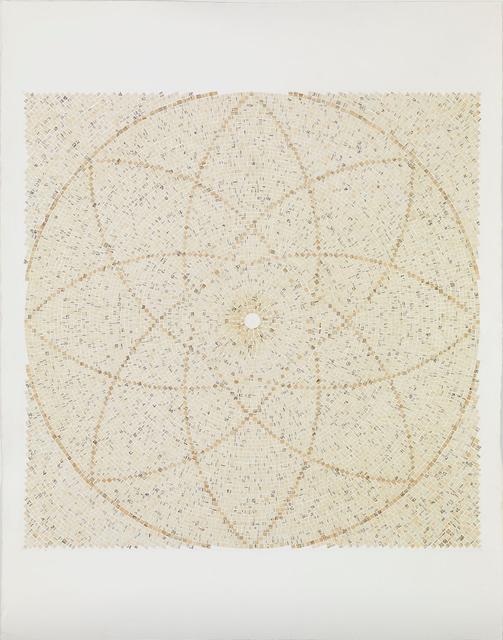 Y.Z. Kami, 'Endless Prayer I', 2012, Gagosian