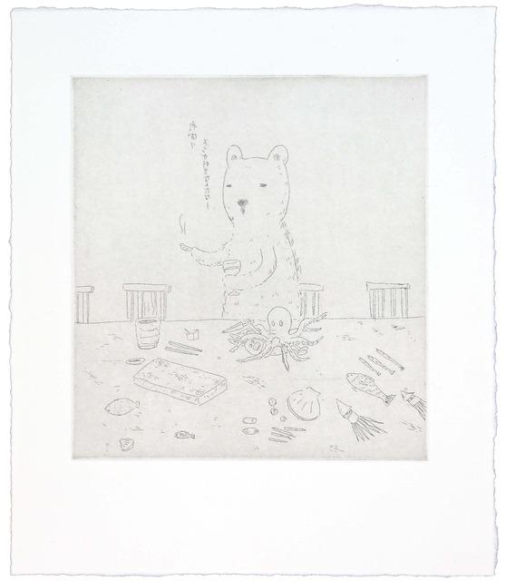 , 'Robert Battles with the octopus,' 2014, Polígrafa Obra Gráfica
