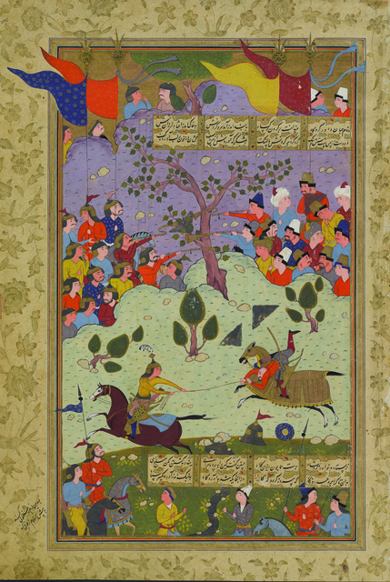 , 'Isfandiyar Lassoes Gurgsar, folio 246a from the Peck Shahnama,' 1589-1590, Princeton University Art Museum
