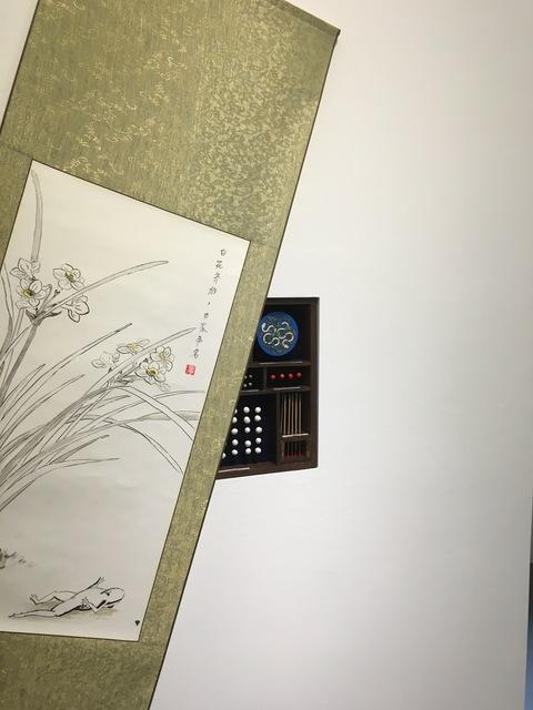 , 'Chasing Deers,  part of the Tua Kang Medicinal Hall series,' 2018, Chan + Hori Contemporary