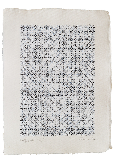 , 'Appearance of Crosses 2016-B21,' 2016, Timothy Taylor
