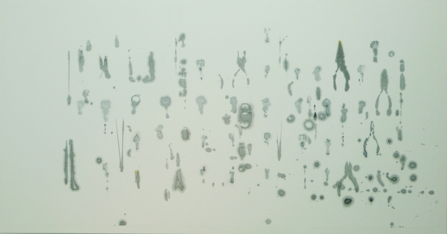 , 'Dongxi ji No.2 東西集之二,' 2014, Galerie du Monde
