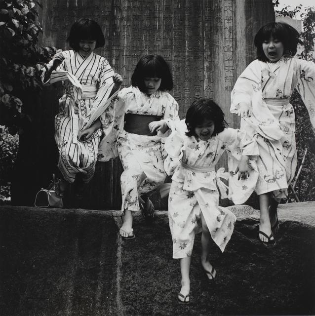 , 'Yushima,' 1977, MIYAKO YOSHINAGA