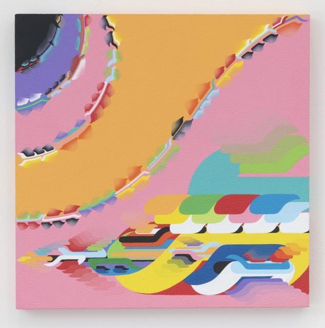 , 'Solar Wind,' 2019, Joshua Liner Gallery