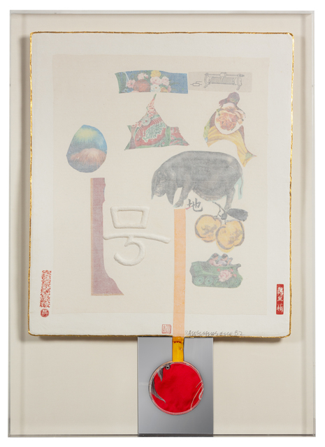 Robert Rauschenberg, 'Howl (from 7 Characters)', 1982, Mixed Media, Paper and fabric collage with mirror and gold leaf, Hindman