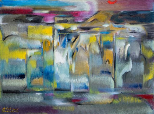 , 'Pelangi,' 2015, Hai Hui Gallery