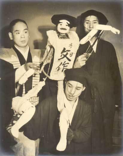 , 'Bunraku Puppet Theater Performers: Master Tamao Yoshida (1919-200),' 1930, Charles Schwartz Ltd.