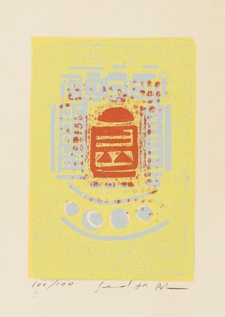 Seund Ja Rhee, 'New Years Greetings, 1971', 1971, Forum Auctions