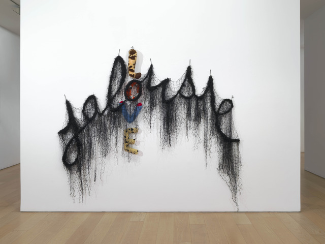 , 'Jalousie/Love,' 2010, Bernier/Eliades