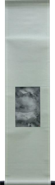REIKO TSUNASHIMA, 'Inside a Peaceful Heart', 2006, Gallery Kitai