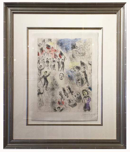 Marc Chagall, 'Aragon/Chagall - Image 11', 1975, Elliott Gallery
