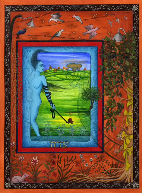 ", 'Finding Home #71: (Fereshteh) ""Eda"",' 2006, ACA Galleries"