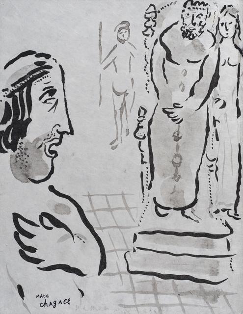 Marc Chagall, 'Esther Accuse Aman', 1958-1959, Stern Pissarro