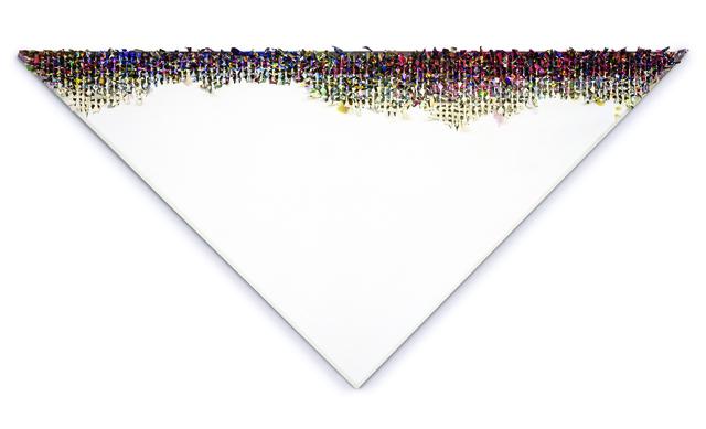 , 'Vers un Espace,' 2007, Gallery Hyundai