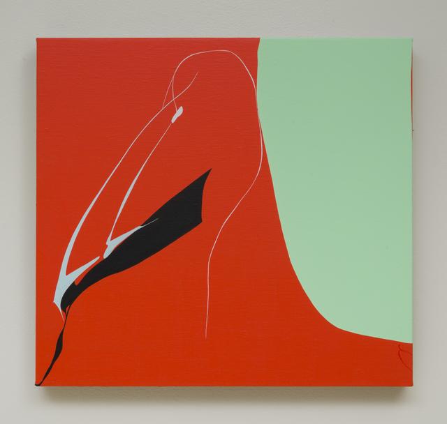 , 'Island Echo,' 2016, L.A. Louver