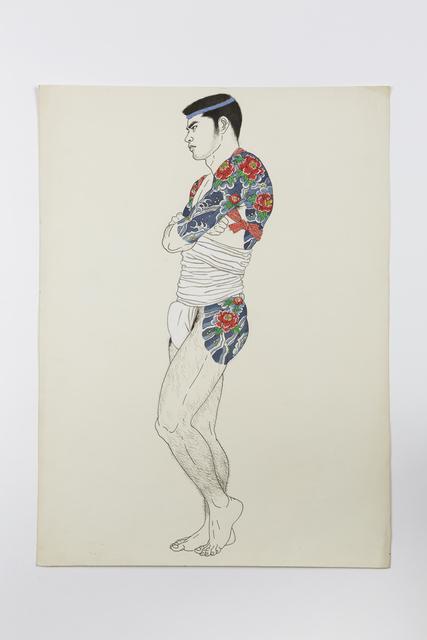 , 'Untitled ,' ca. 1980, Gallery Naruyama
