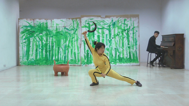 , 'Dance! Dance! Bruce Ling!,' 2013, Magician Space