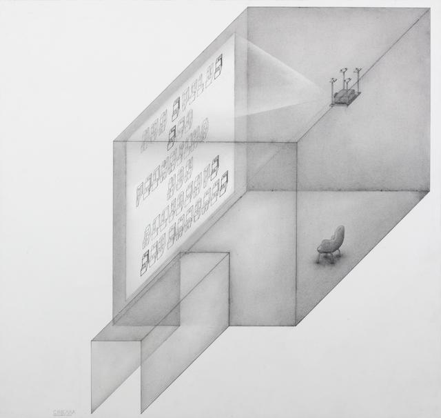 Paul Noble, 'Cinema', 2004, Coleccion SOLO
