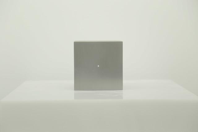 , 'SUN (~8 MIN),' 2016, CIBRIÁN