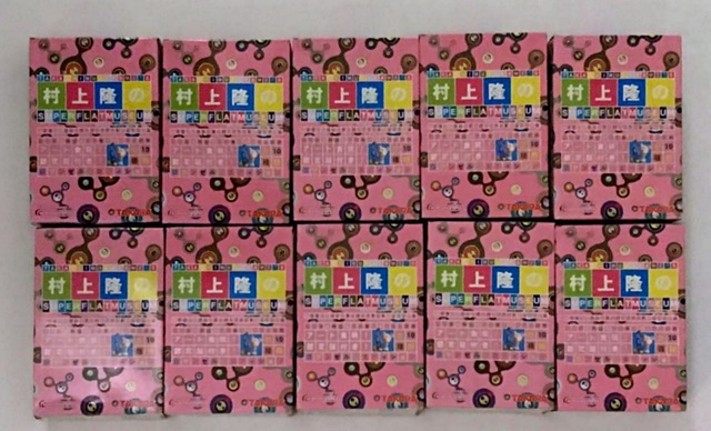 Takashi Murakami, 'Super Flat Museum Toys (Ten Separate Works in Pink Boxes)', 2003, Alpha 137 Gallery Auction