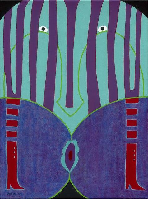, 'Love Maze,' 2015, Capital Art Center