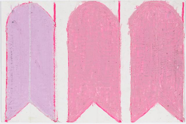 , 'Carrots, Pink (Same),' 2004-2009, Creativity Explored
