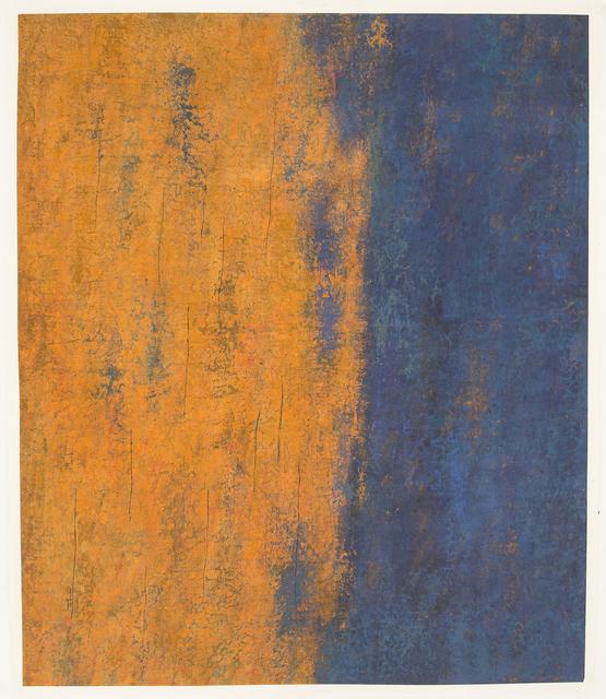 Hong Zhu An, 'Beach At Night', Ode to Art
