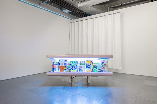 , 'Solarium,' 2015, Edouard Malingue Gallery