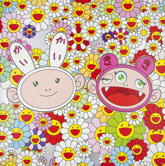 Takashi Murakami, 'Kaikai Kiki News 2', 2009, Vogtle Contemporary
