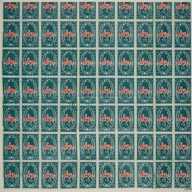 Andy Warhol, 'S & H Green Stamps', 1965, Rago/Wright