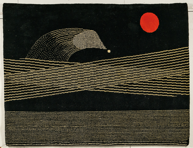 Max Ernst, 'Comète Wall Hanging', 1950, Skinner