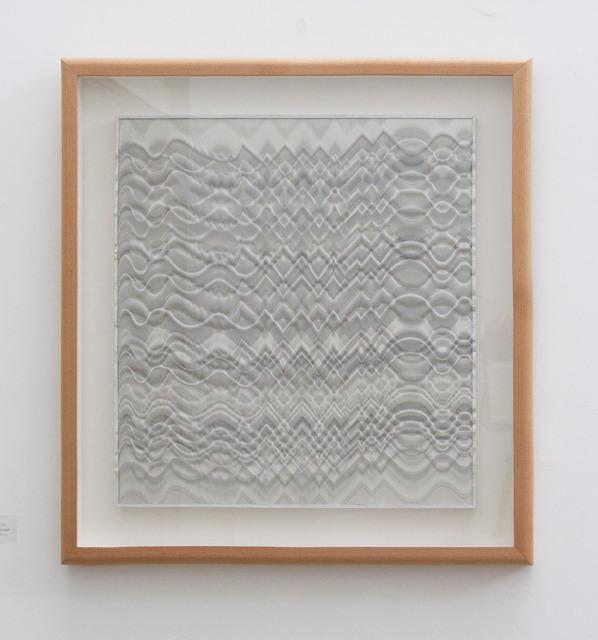 , 'Progressive Relief ,' 1995, Galeria Nara Roesler