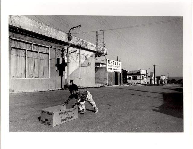 , 'The Goat's Lung/ Play alone with a box as a car in Henoko,' 1970, nap gallery