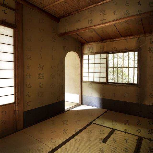 Inês d'Orey, 'Kosaka House #1', 1938, PRESENÇA