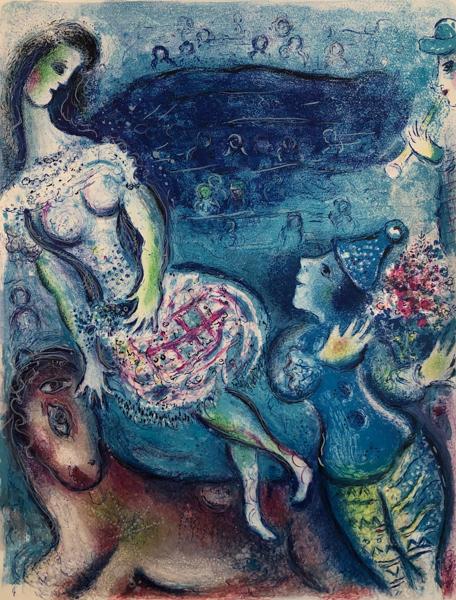 , 'Le Cirque M. 511,' 1967, Galerie d'Orsay