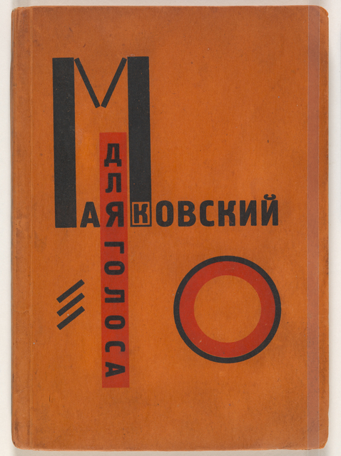 El Lissitzky, 'For the Voice (Dlia golosa)', 1923, RISD Museum