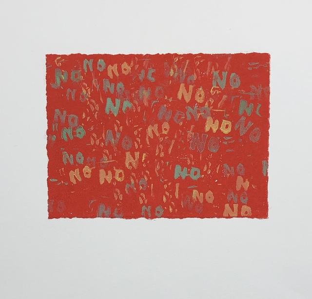 , 'Must,' 2017, ArtHelix Gallery
