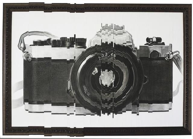 , 'Slice of sensitivity - camera 20170131,' 2017, Gallery BK