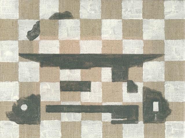 , 'SENZATUTTO (Casa),' 2015, Galleria Pack