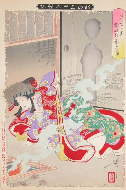 , 'The Ghosts of Seigen Haunting Sakurahime,' 1889, Ronin Gallery