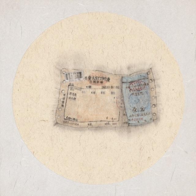 , 'Registration 16,' 2009-2013, Galerie Ora-Ora