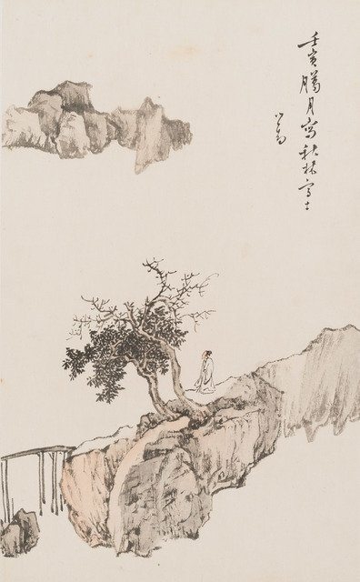 , 'Painting and Calligraphy Demonstration Drafts,' , Art Museum of the Chinese University of Hong Kong