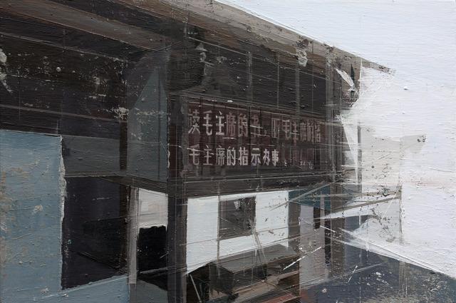 , '002,' 2015, Asia Scene Artspace