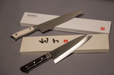 Japanese Chef's Knife 2-Piece Set