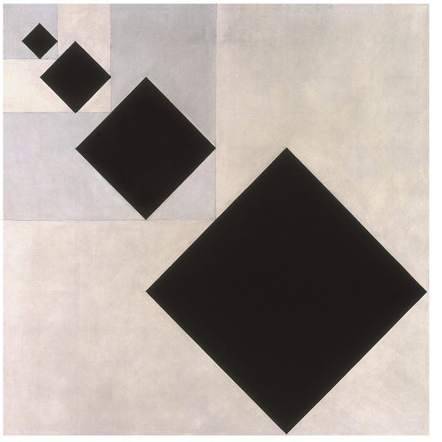 , 'Arithmetic Composition,' 1929-1930, Centre for Fine Arts (BOZAR)